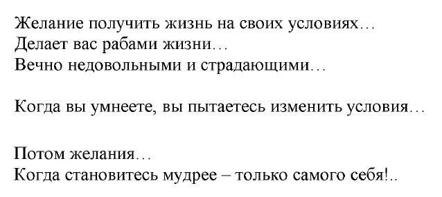 http://s5.uploads.ru/Iw9nA.jpg