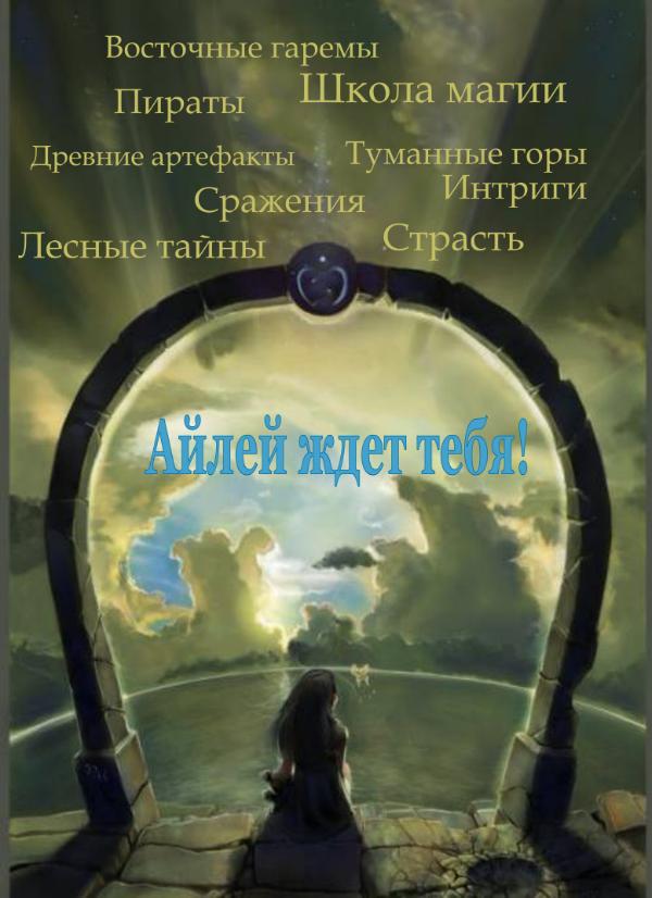 http://s5.uploads.ru/IzwAr.png