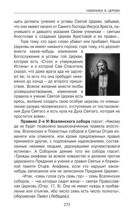 http://s5.uploads.ru/J1mvk.jpg