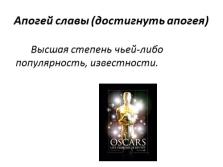 http://s5.uploads.ru/J2RFc.png