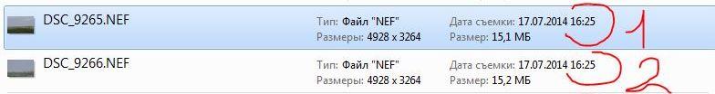 http://s5.uploads.ru/JAUue.jpg