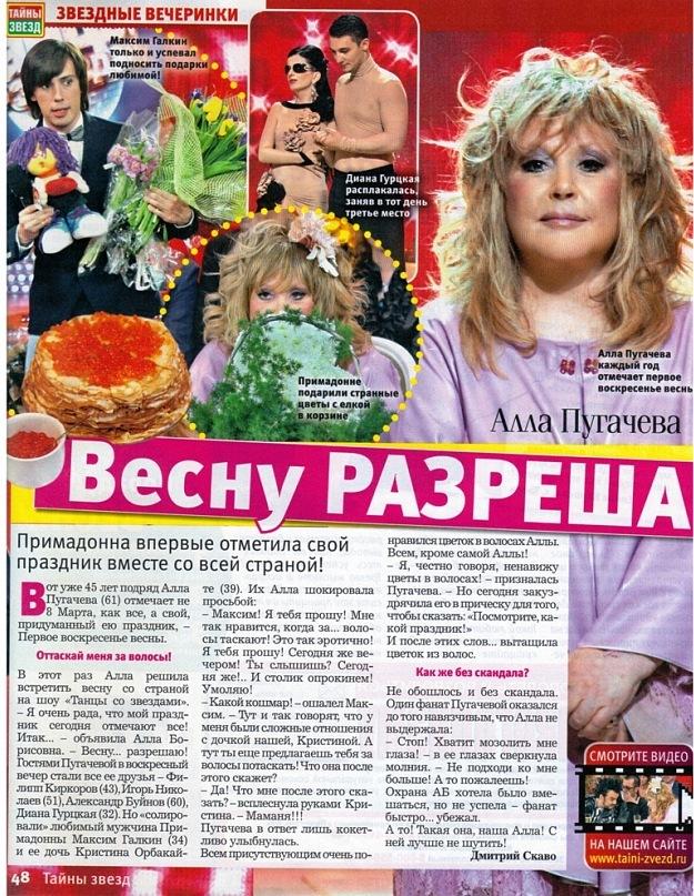 http://s5.uploads.ru/JCTMq.jpg