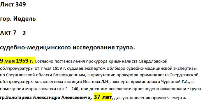 http://s5.uploads.ru/JGVm9.png