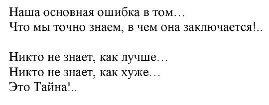 http://s5.uploads.ru/JYWQs.jpg