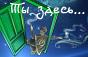 http://s5.uploads.ru/JbLpf.jpg