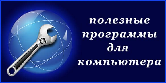 http://s5.uploads.ru/Jf1kS.jpg