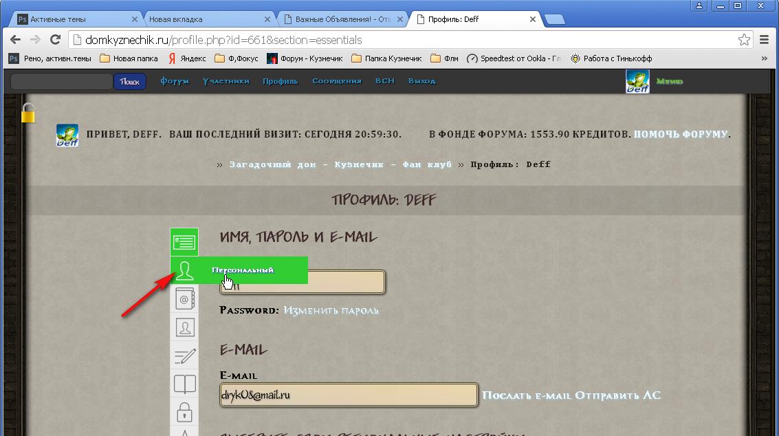http://s5.uploads.ru/Jle5q.png