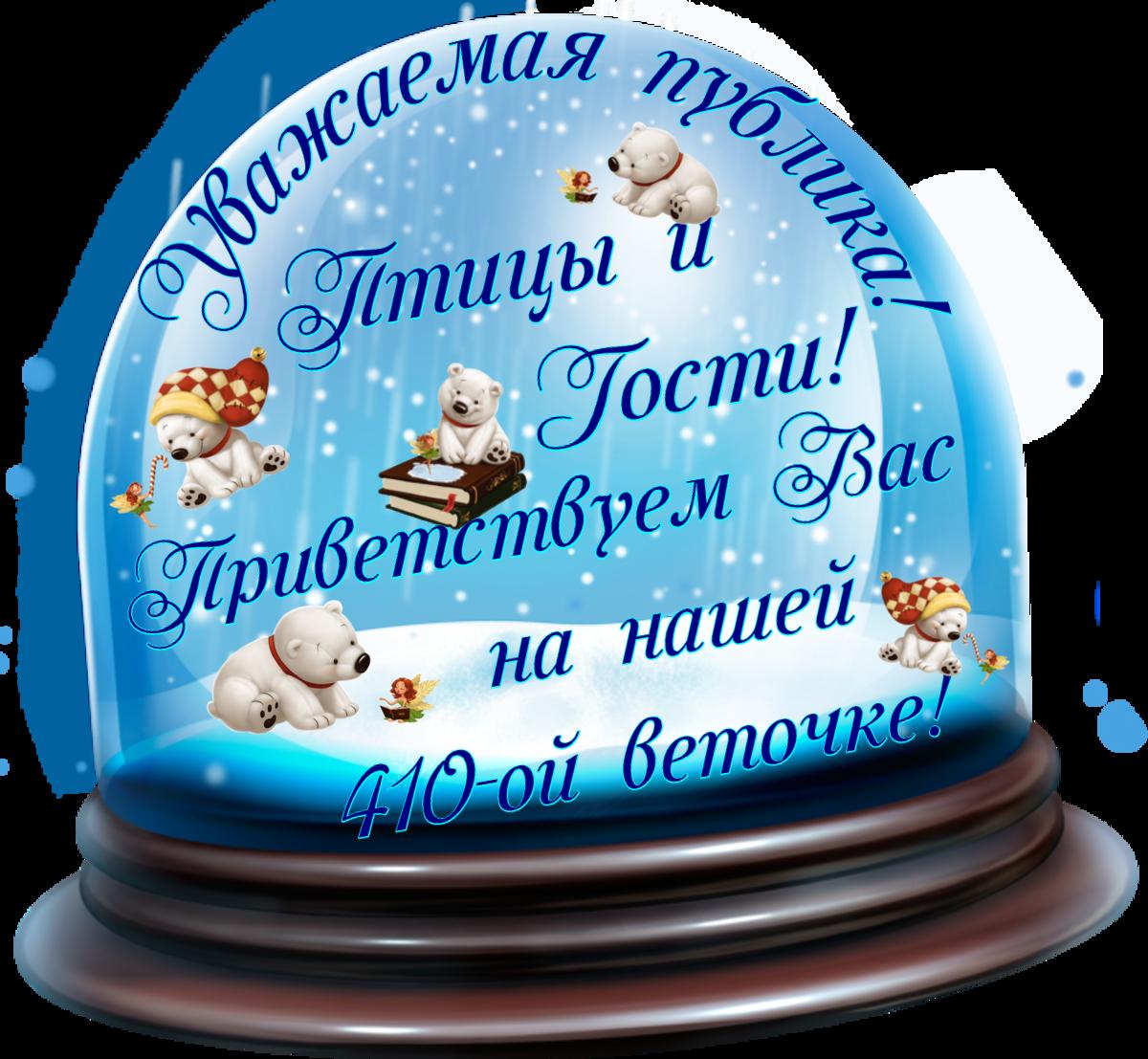 http://s5.uploads.ru/JtuYV.png