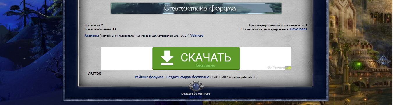 http://s5.uploads.ru/JvVwm.png