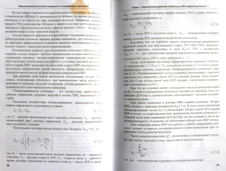 http://s5.uploads.ru/K0U3Q.jpg
