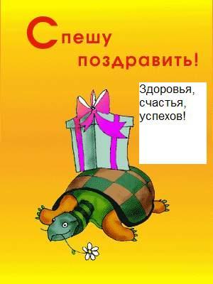 http://s5.uploads.ru/K2BFD.jpg