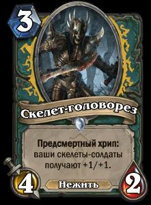 http://s5.uploads.ru/K3YEx.png