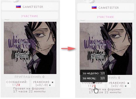 http://s5.uploads.ru/K52f3.jpg