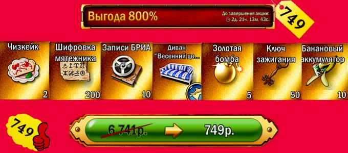 http://s5.uploads.ru/KDYP2.jpg