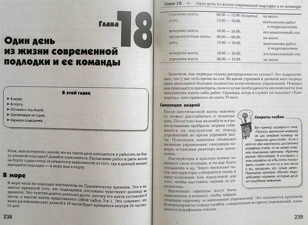 http://s5.uploads.ru/KSnb7.jpg