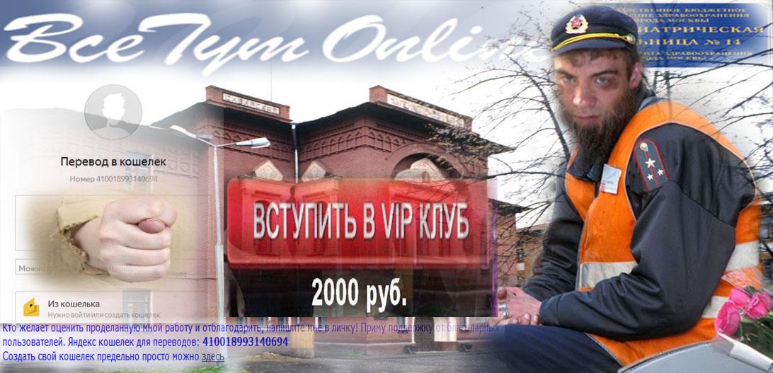 http://s5.uploads.ru/KWGjC.jpg