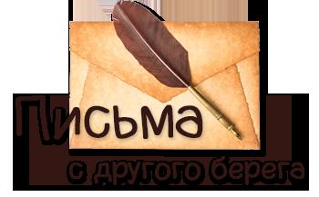 http://s5.uploads.ru/KaGFz.png