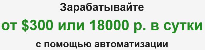 http://s5.uploads.ru/Ke9gh.png