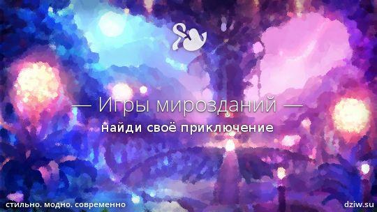 http://s5.uploads.ru/KeR5o.jpg