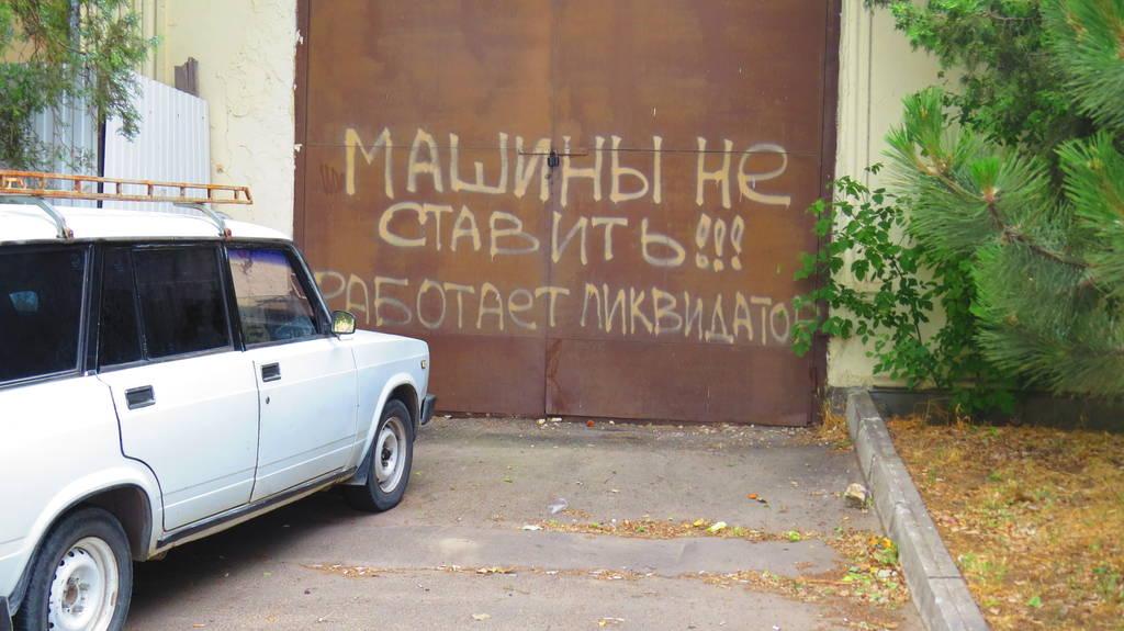 http://s5.uploads.ru/Kk7Ta.jpg