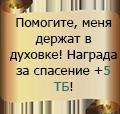 http://s5.uploads.ru/KklIr.png