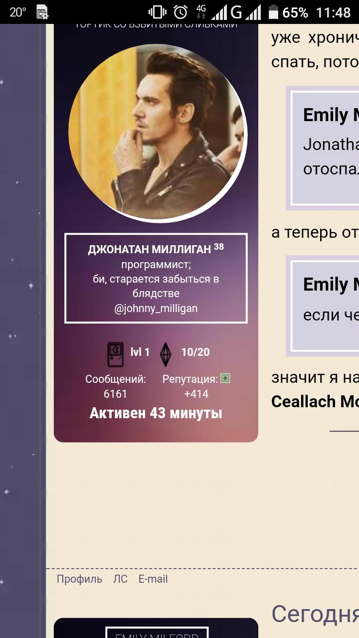 http://s5.uploads.ru/KkqIs.png