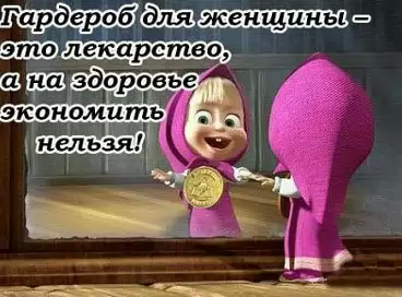 http://s5.uploads.ru/KlYPE.png