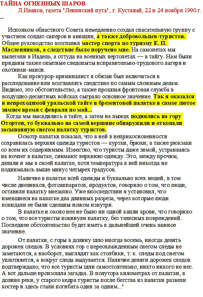 http://s5.uploads.ru/KsuFz.png