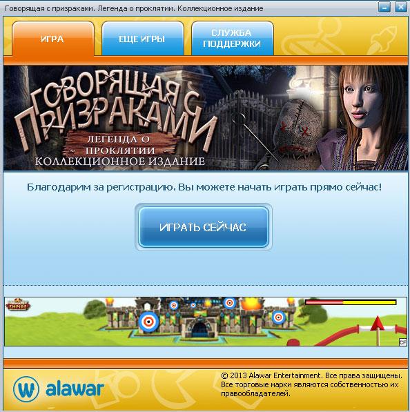 http://s5.uploads.ru/KuzIH.jpg