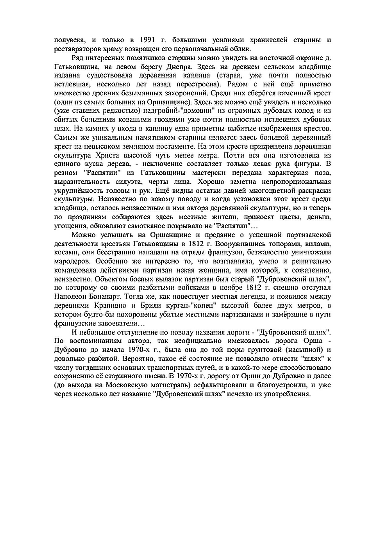 http://s5.uploads.ru/LW2lT.jpg
