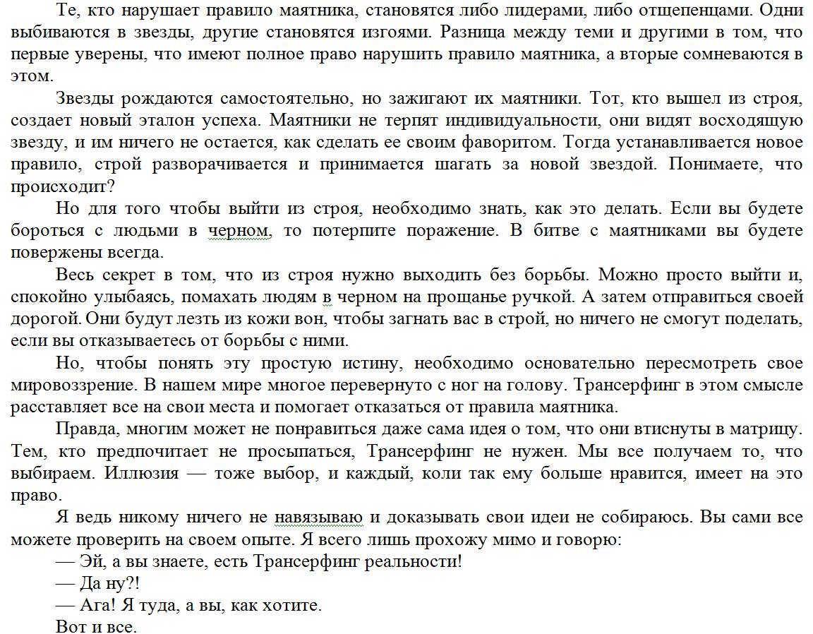 http://s5.uploads.ru/LYDKn.png