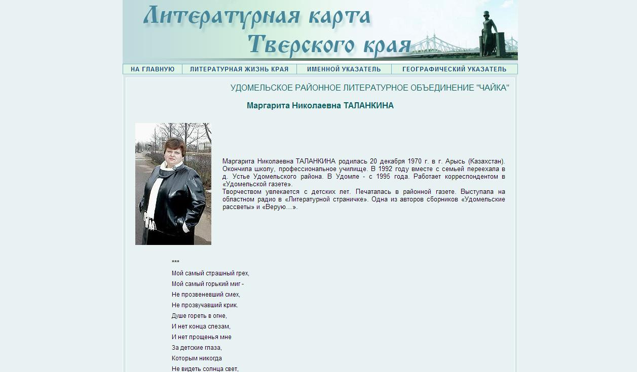 http://s5.uploads.ru/LYgMH.png