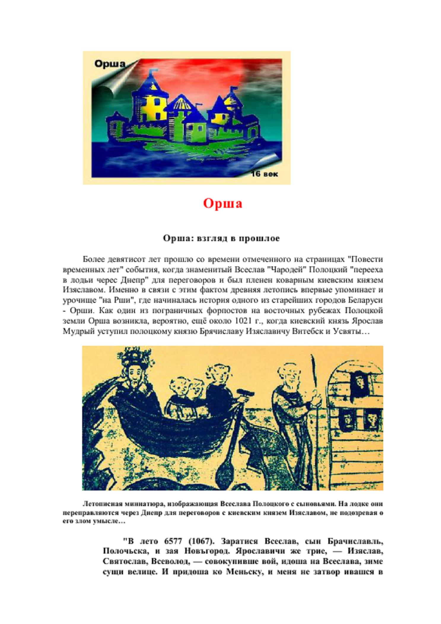 http://s5.uploads.ru/LabIM.png