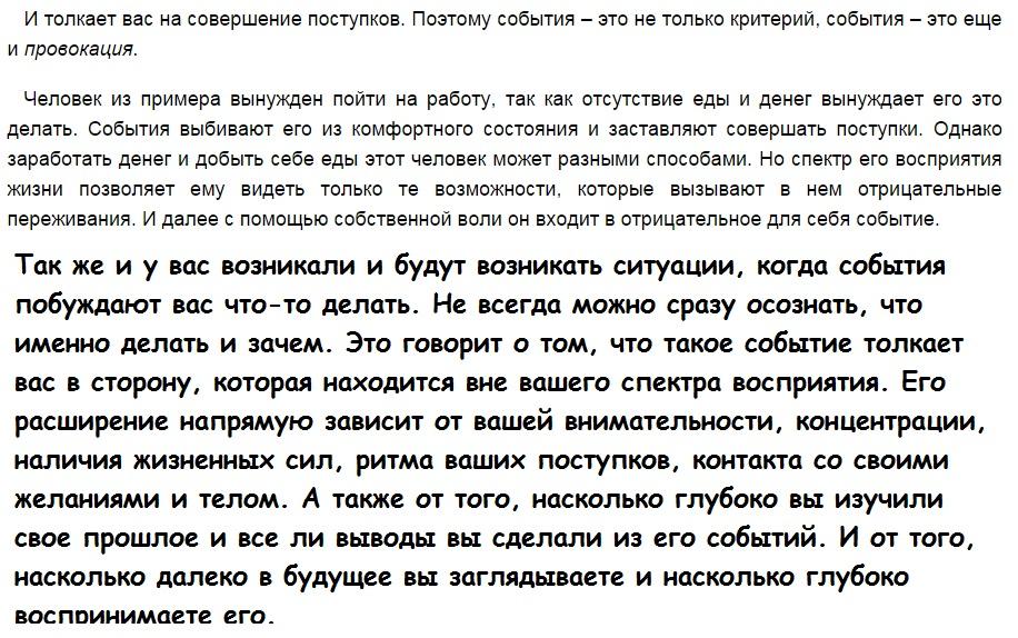 http://s5.uploads.ru/Lfq7z.jpg