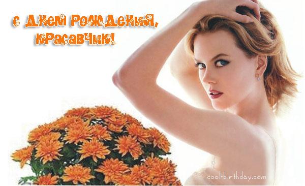 http://s5.uploads.ru/Lg8Sc.jpg