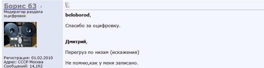 http://s5.uploads.ru/Ln0xZ.png