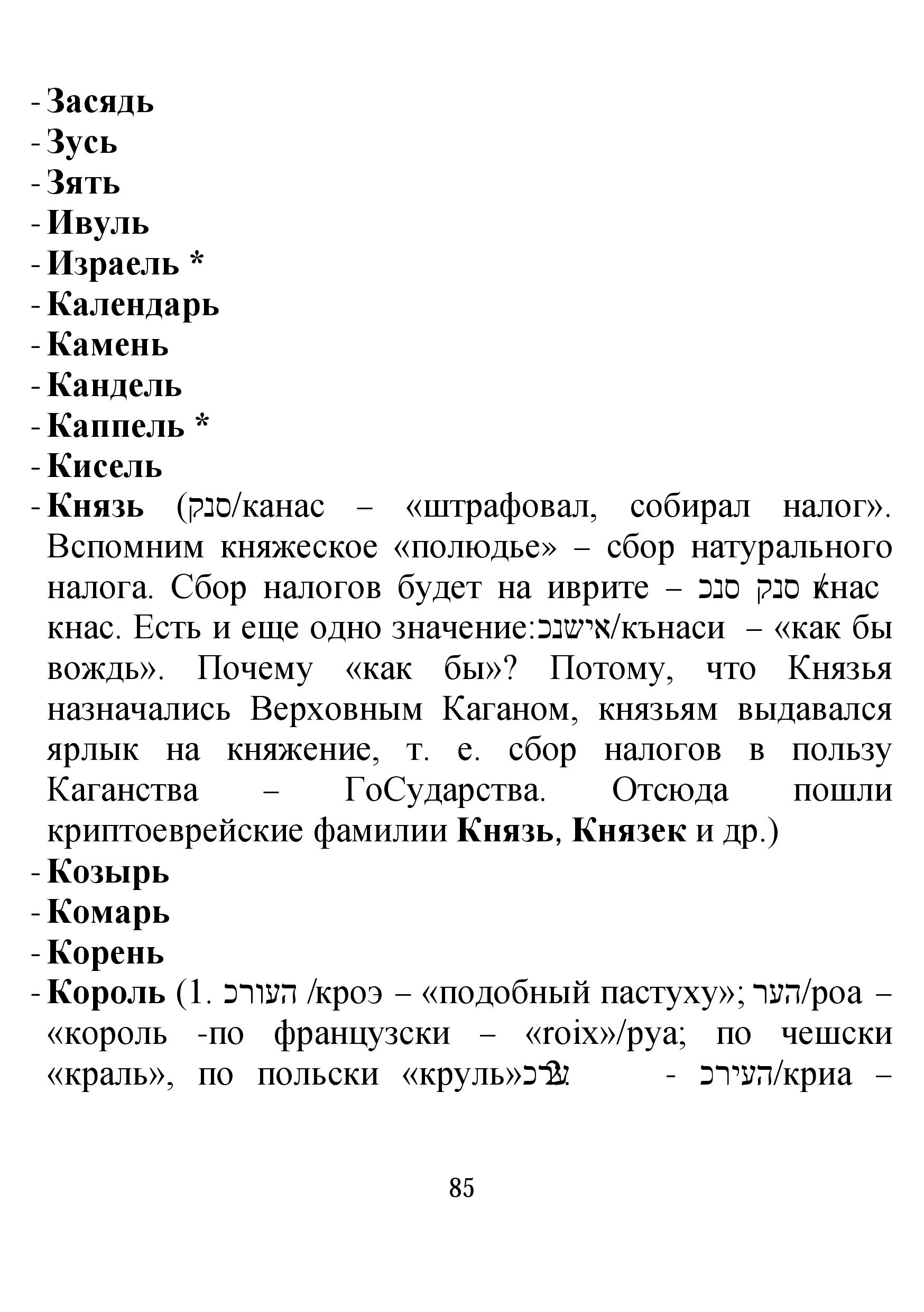 http://s5.uploads.ru/Lrw8k.jpg