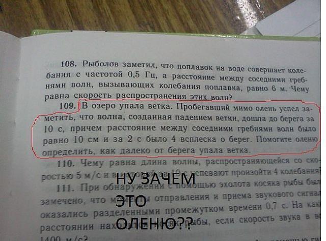 http://s5.uploads.ru/Lsvi7.jpg