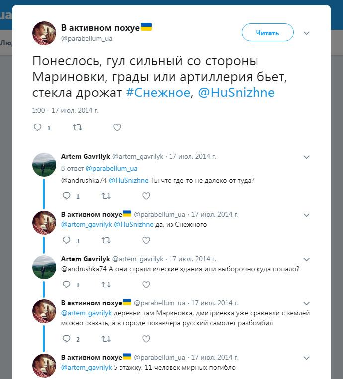 http://s5.uploads.ru/Lv5tZ.jpg