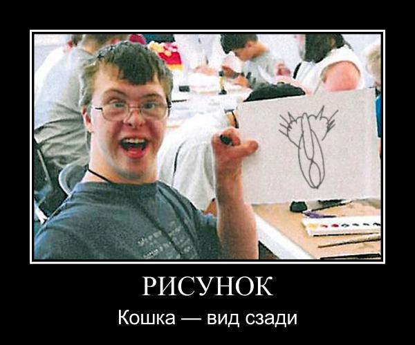http://s5.uploads.ru/LvjQh.jpg