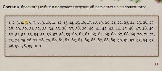 http://s5.uploads.ru/M2hpW.png