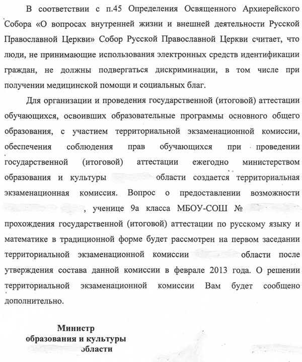 http://s5.uploads.ru/M7mg4.jpg