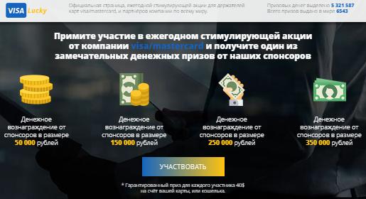http://s5.uploads.ru/MBXb6.png