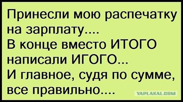 http://s5.uploads.ru/MG79q.jpg