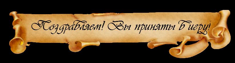 http://s5.uploads.ru/MGy5l.png