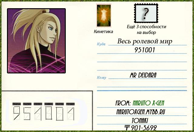http://s5.uploads.ru/MLV4W.png