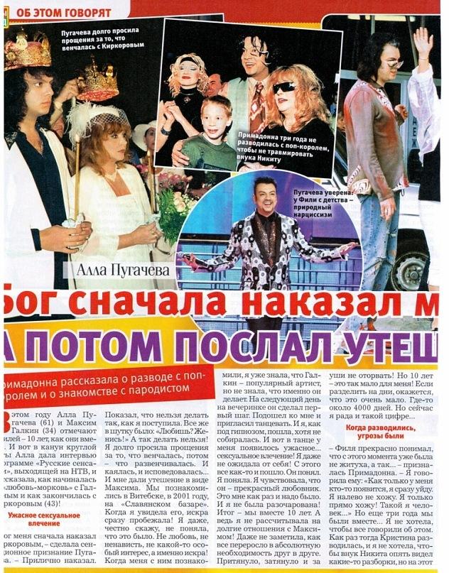 http://s5.uploads.ru/MNO0E.jpg