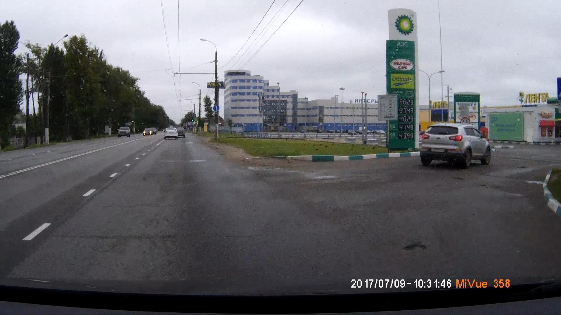 http://s5.uploads.ru/MPJnE.jpg