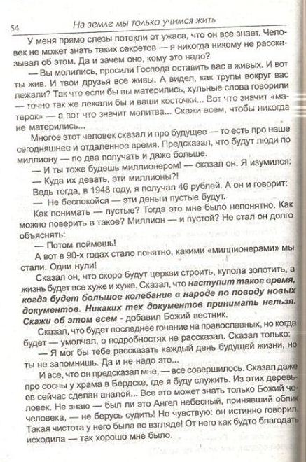 http://s5.uploads.ru/MWm3N.jpg