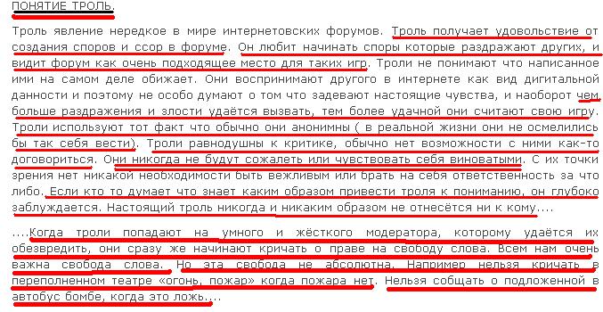 http://s5.uploads.ru/MZDJo.png